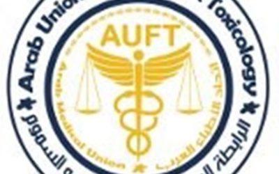 المؤتمر الدولي الثاني لعلوم الأدلة الجنائية والطب الشرعي , الرابطة العربية للطب الشرعي والسموم 2019