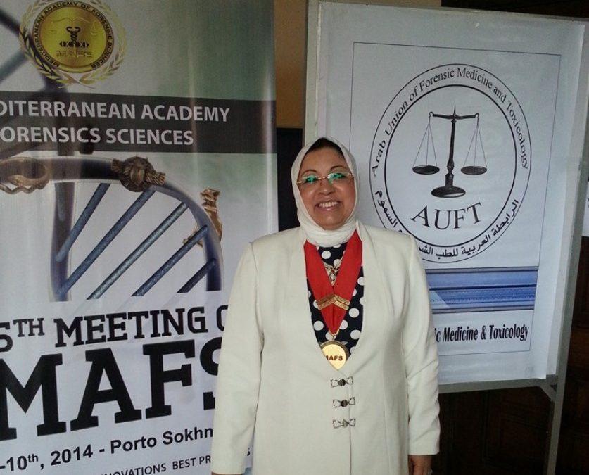 المنتدى الثاني للرابطة العربية للطب الشرعي بالتعاون مع اكاديمية البحر المتوسط لعلوم الادلة الجنائية-2014-مصر